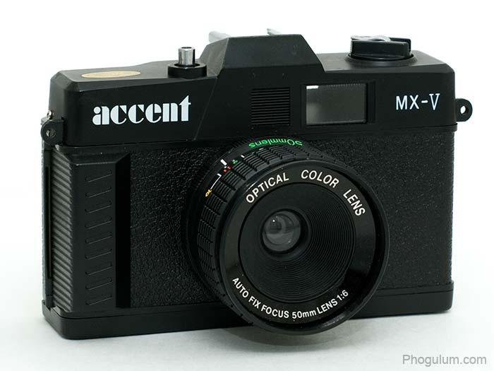 Accent MX-V