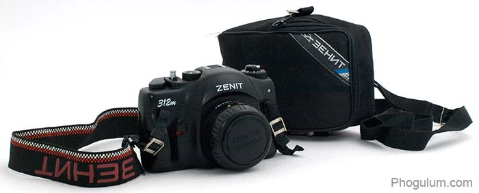 Zenit 312m with strap and case